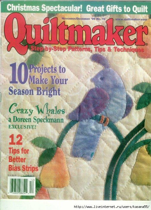 Quiltmaker n.70 (505x700, 229Kb)