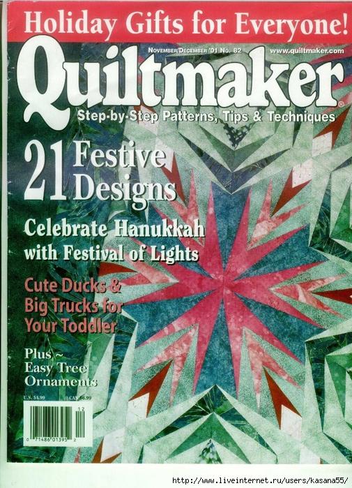 00 Quiltmaker n. 82 (505x700, 394Kb)