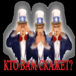 ПОДБОРКА БЕСПЛАТНЫХ ФЛЭШ ЧАСИКОВ - FREE FLASH CLOCKS - UNCLE SAM /3996605_Uncle_Sam_free_flash_clock (256x256, 26Kb)