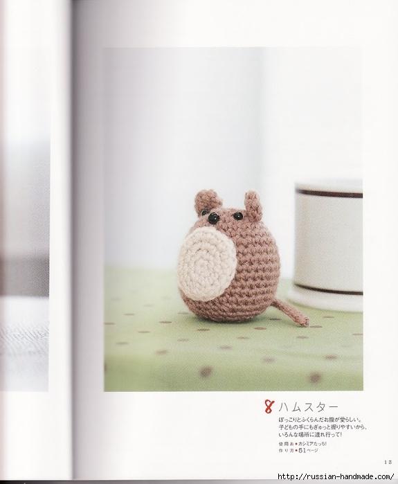 амигурами крючком. журнал со схемами (14) (575x700, 159Kb)