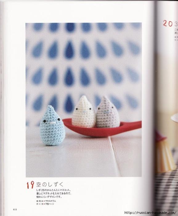 амигурами крючком. журнал со схемами (31) (578x700, 225Kb)