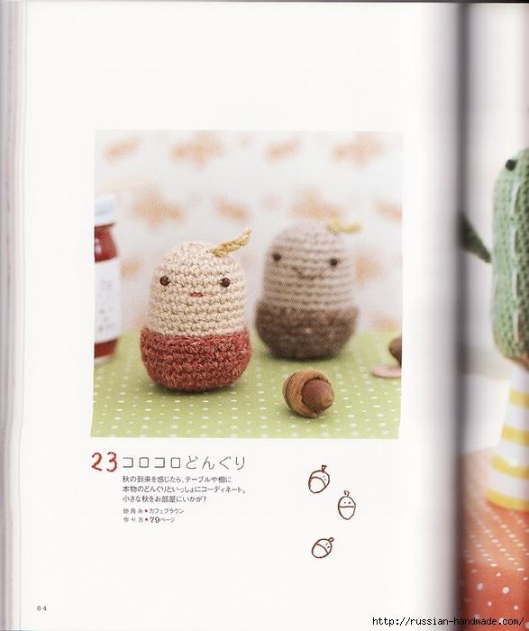 амигурами крючком. журнал со схемами (35) (587x700, 187Kb)