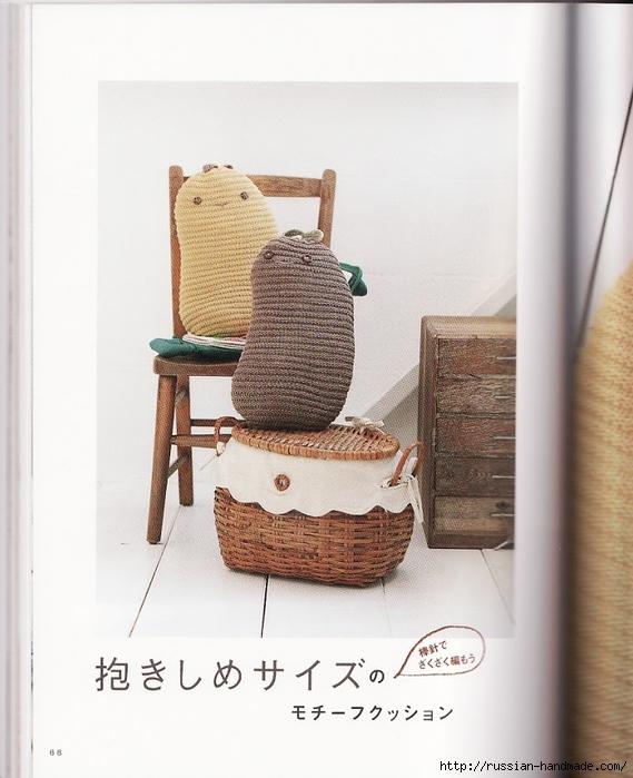 амигурами крючком. журнал со схемами (39) (569x700, 228Kb)