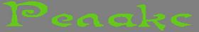 Rrelaks (280x45, 13Kb)