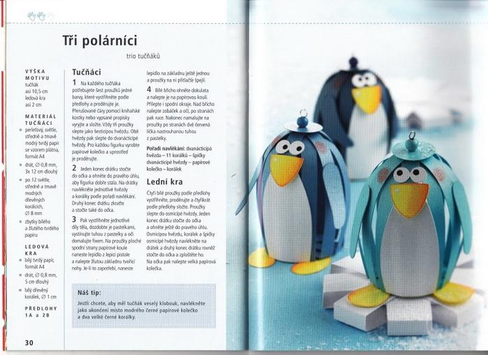 поделки из бумаги журнал (16) (700x509, 252Kb)