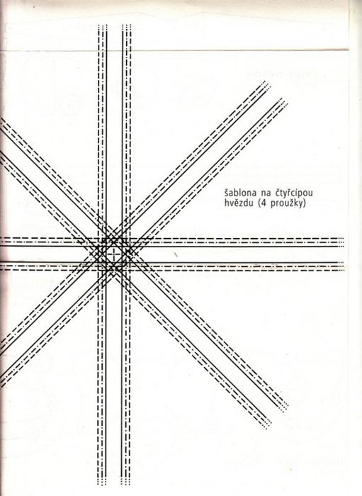 поделки из бумаги журнал (20) (511x700, 172Kb)