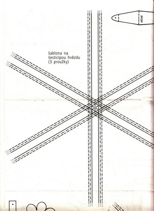 поделки из бумаги журнал (22) (511x700, 163Kb)