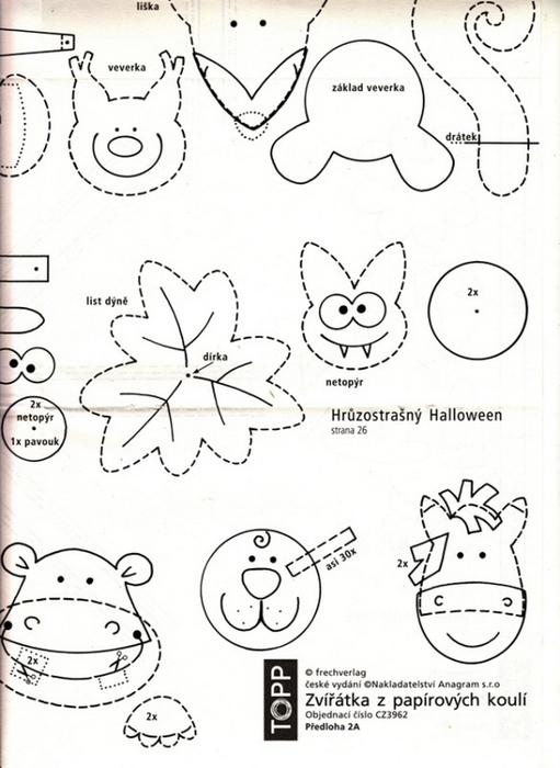 поделки из бумаги журнал (23) (511x700, 203Kb)