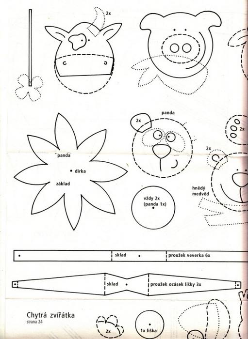 поделки из бумаги журнал (25) (511x700, 195Kb)