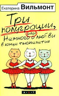 4072335_81917062_4072335_Ekaterina_Vilmont (200x324, 31Kb)