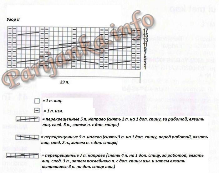41 из 200 fam, схема узора (700x554, 285Kb)