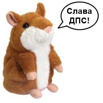 Хомячок-повторюшка homyaciokpovtoriushka.ru