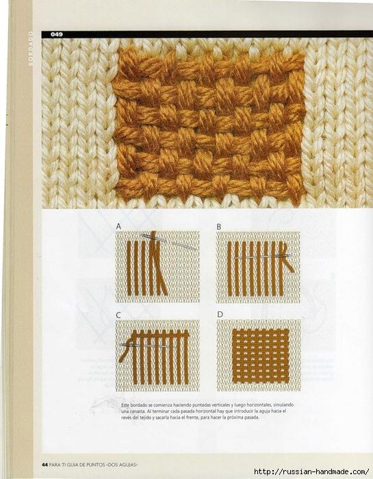 Полезная книга ВЫШИВКА НА ТРИКОТАЖЕ (27) (545x700, 320Kb)