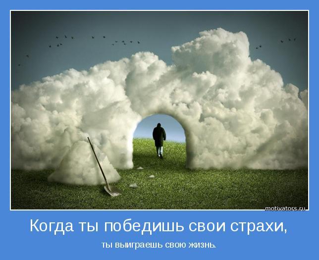 4552399_pozitivnie_motivatori (644x525, 44Kb)