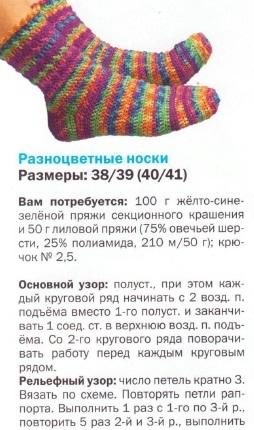 nos-kr1 (254x430, 94Kb)