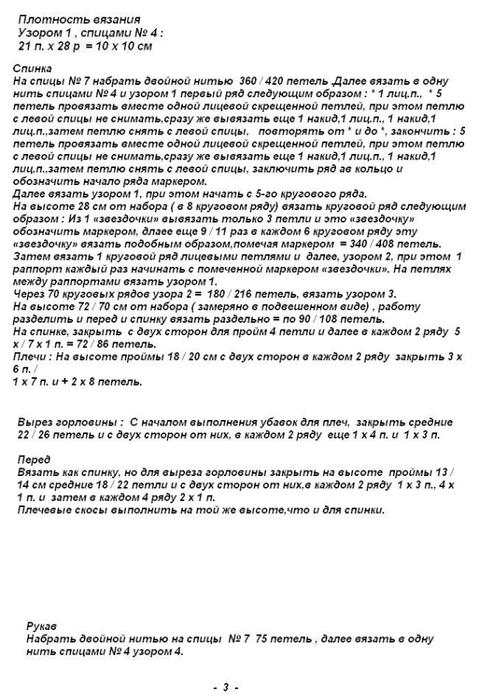 0_7144d_7724f088_XXL (479x700, 178Kb)
