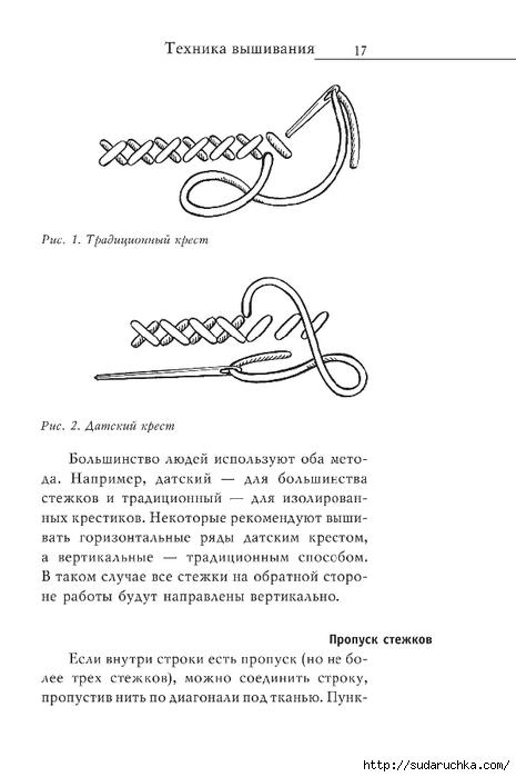 Vyshivka_krestom_18 (465x700, 114Kb)