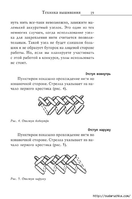 Vyshivka_krestom_20 (465x700, 126Kb)