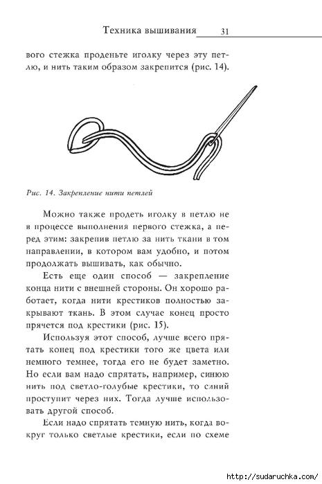 Vyshivka_krestom_32 (465x700, 138Kb)