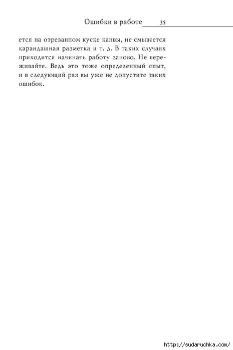 Vyshivka_krestom_36 (465x700, 41Kb)