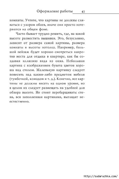 Vyshivka_krestom_44 (465x700, 112Kb)