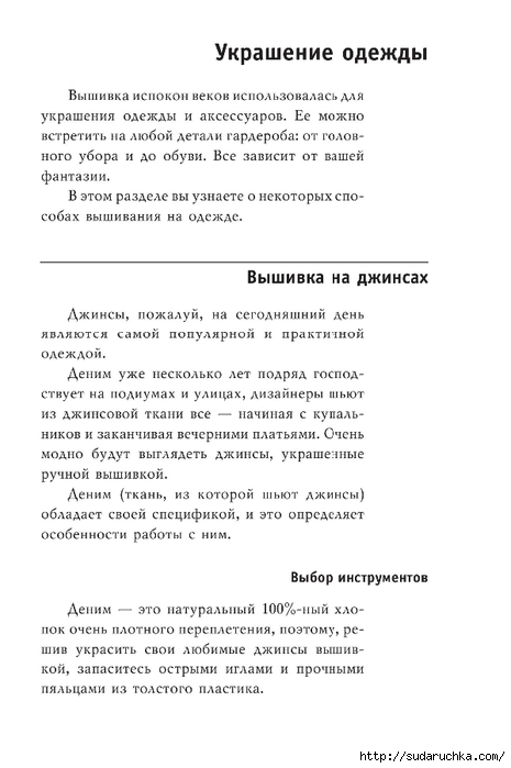 Vyshivka_krestom_54 (465x700, 135Kb)