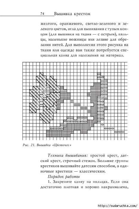 Vyshivka_krestom_75 (465x700, 187Kb)