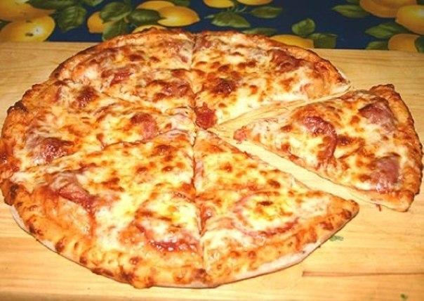 Пицца (604x428, 67Kb)