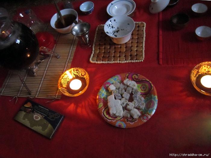 чайная церемония (1) (700x525, 261Kb)