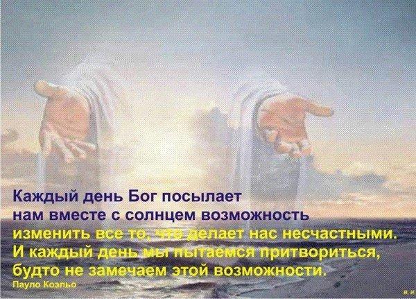 000006382360-pomoshch-maga-privorot-v-ufe-privorot-po-vsem-chakram-privorot-na-muzha[1] (600x431, 64Kb)