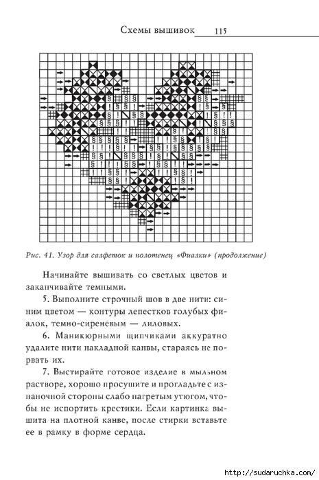 Vyshivka_krestom_116 (465x700, 185Kb)