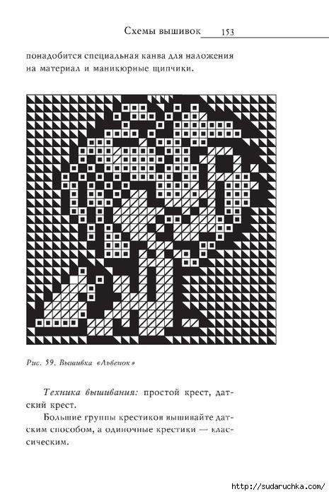 Vyshivka_krestom_154 (465x700, 198Kb)