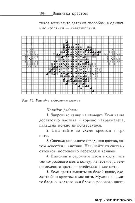Vyshivka_krestom_187 (465x700, 177Kb)