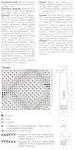 Превью plate-s-rombami-opisanie (350x700, 167Kb)
