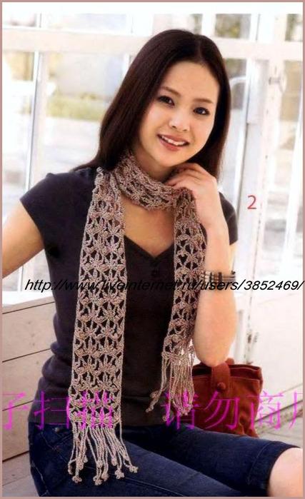 шарфик с кистями (427x700, 105Kb)