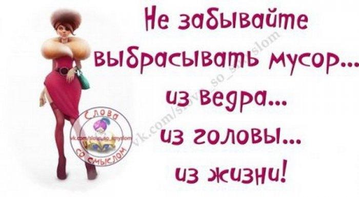 1379586209_1379249431_1379151352_bxodgxormfg_resize (700x385, 102Kb)