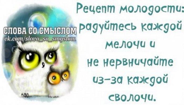 1379586149_1379249426_1379151386_yp2wpwfyg4m_resize (700x402, 123Kb)
