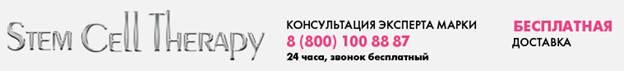 1868538_clip_image002 (624x71, 7Kb)