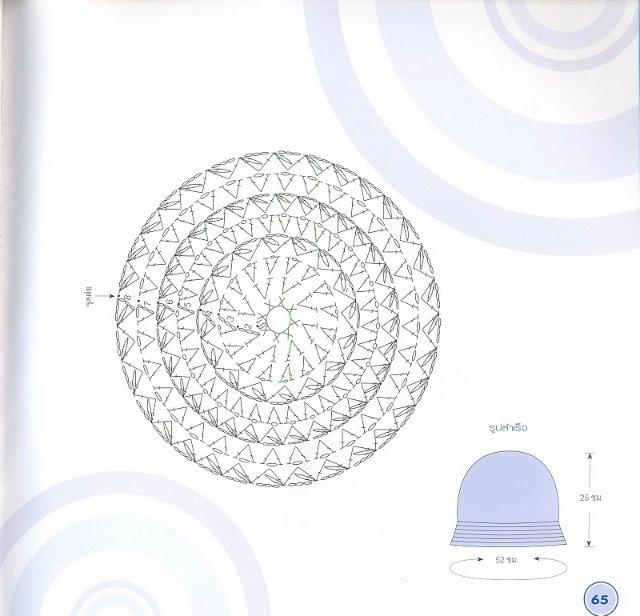 6 (640x616, 140Kb)
