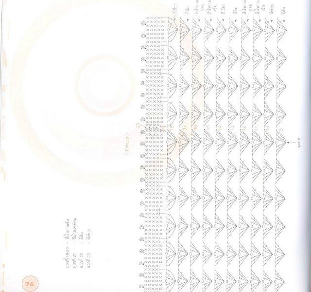 13 (640x600, 151Kb)