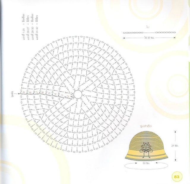 19 (640x618, 157Kb)