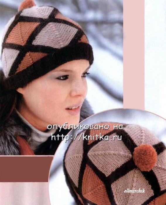 женская спортивная шапка спицами ливинтернет<br />