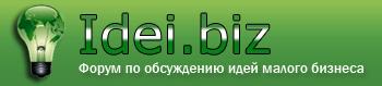 1379961852_midm (350x79, 16Kb)