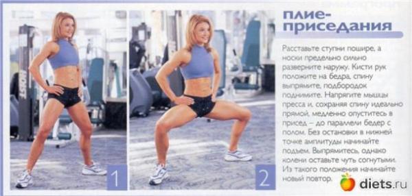 http://img0.liveinternet.ru/images/attach/c/9/105/357/105357808_3201191_t4_3392078.jpg