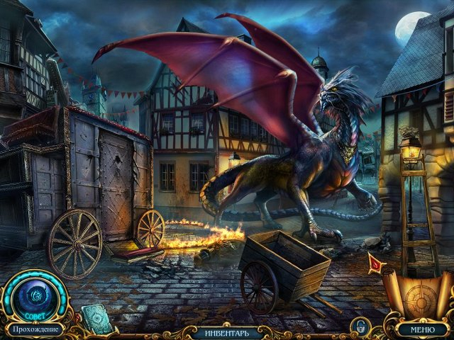 chimeras-tune-of-revenge-collectors-edition-screenshot3 (640x480, 351Kb)