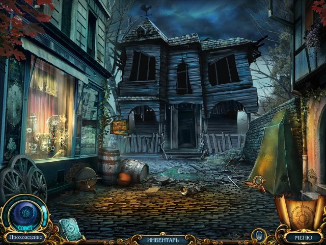 chimeras-tune-of-revenge-collectors-edition-screenshot5 (640x480, 361Kb)
