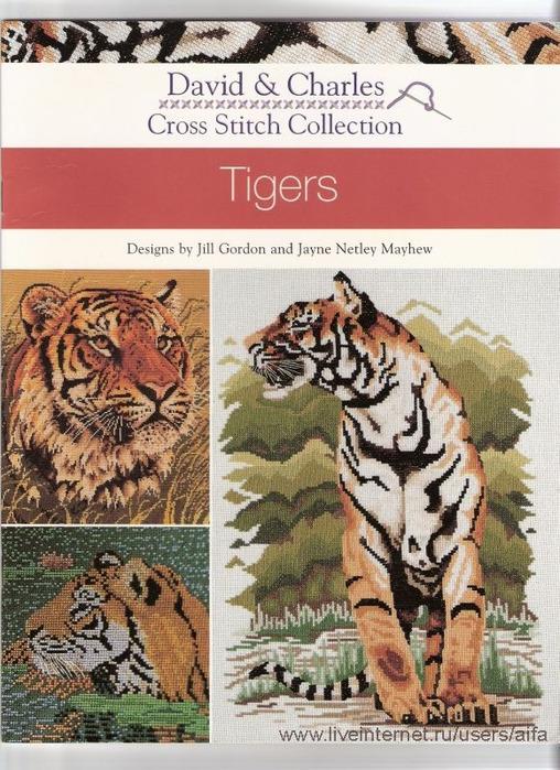 Тигры Вышивка крестом,