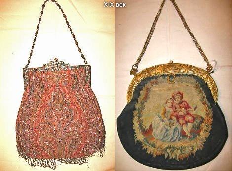 Значение сумки для женщины