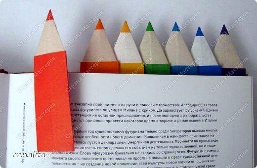 Как сделать с бумаги карандаш