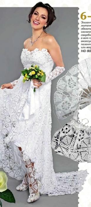 Свадебное платье из мотивов